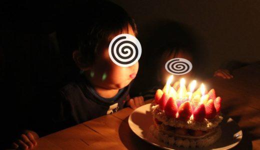 ルル4歳になりました☆スターウォーズな誕生日会