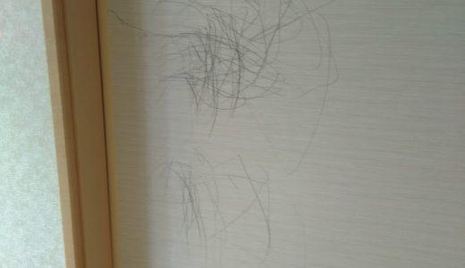 [落書き]壁にじゃないよ、お絵描きは。